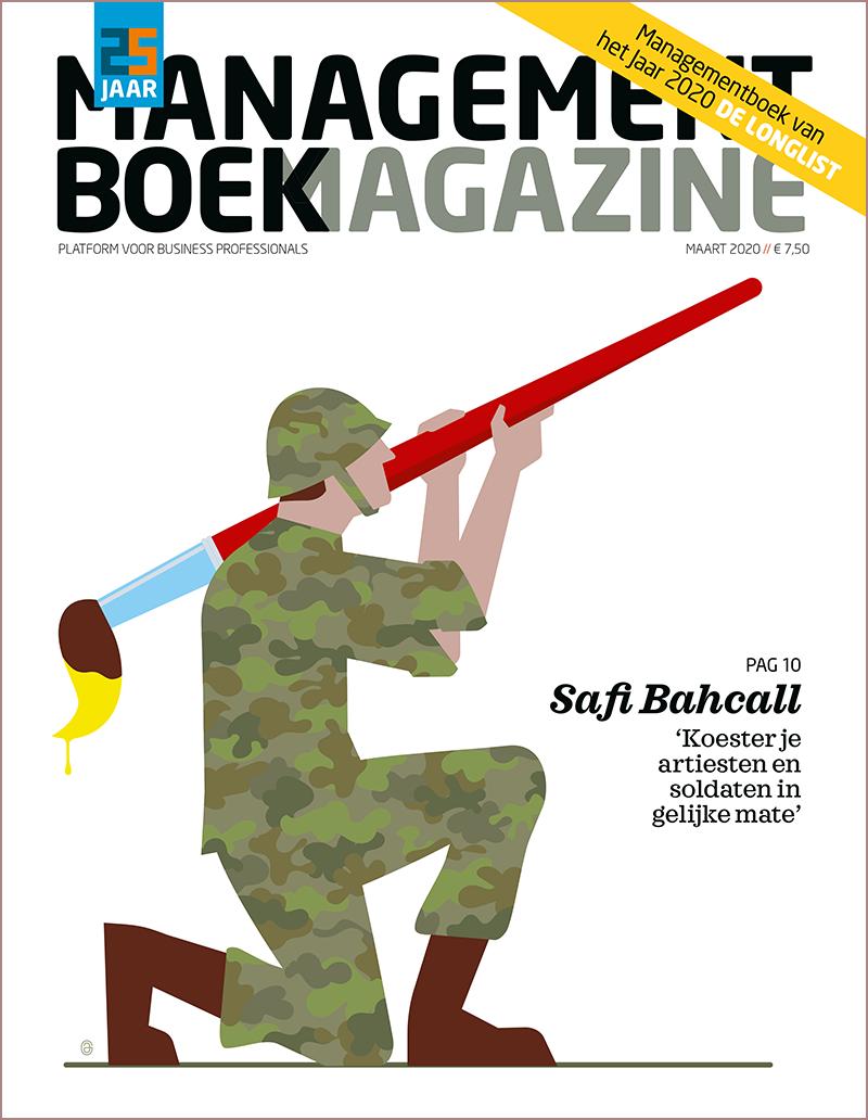 MBM2003_1 Cover